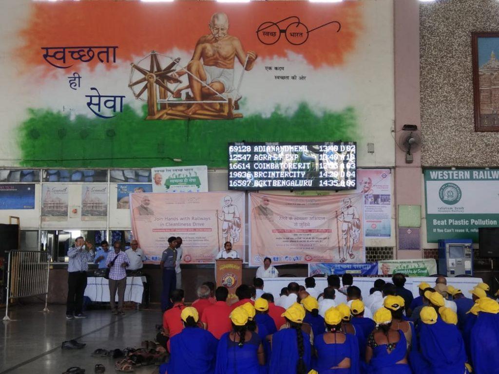 """SWACHHATA HI SEVA"" : Ahmedabad Juncation Railway station,Gujarat"